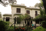 Visitas Guiadas Museo Quinta Vaz Ferreira